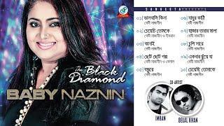 images The Black Diamond দ্যা ব্ল্যাক ডায়মন্ড Audio Album Baby Naznin Sangeeta