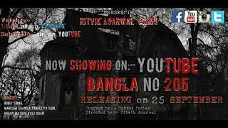 Download    BANGLA NO. 205    HORROR SHORT FILM    R.A.F    A REAL STORY   3Gp Mp4