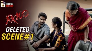 RX 100 Movie DELETED SCENE #1 | Kartikeya | Payal Rajput | Rao Ramesh | #RX100 | Mango Telugu Cinema