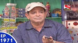 Taarak Mehta Ka Ooltah Chashmah - तारक मेहता - Episode 1971 - 1st July, 2016