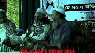 MAULANA FAZLUR RAHMAN KHAN BANYACHONGI  About Porda 2014
