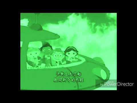 Xxx Mp4 Little Einsteins Mandarin Chinese Theme Song Low Voice 3gp Sex