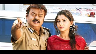 Captain Vijayakanth In Mega Hit Action Tamil Movie Full Hd| Vaanchinathan| Vijayakanth, Sakshi,