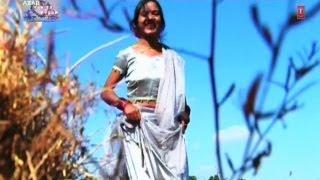 Raja Kar Bangla  - Nagpuri Full Video Song - Azad Sarita Kar Pyaar