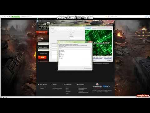 Как сделать фейк сайт танки онлайнi код для bh сервера css