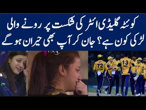 Girl crying on Quetta Gladiators defeat - Eliminator match PSL 2018