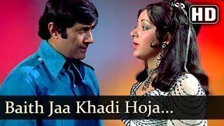 Baith Jaa Khadi Hoja (HD) - Amir Garib Songs - Dev Anand - Hema Malini