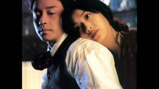 Leslie Cheung  - Lost You Forever _ Yi bei zi shi qu le ni ( Phantom Lover Theme )