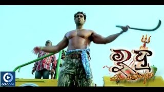 Odia Movie | Rudra | Title Song | Anant | Latest Odia Songs | Odia Songs