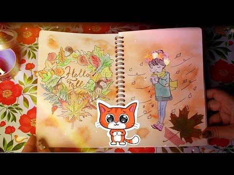 Идеи для личного дневника осень фото