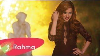 Rahma Riad - Bosa [Teaser] / رحمة رياض - بوسه