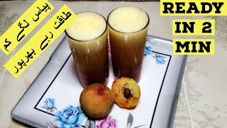 Peach Drink Ready in 2 min || Energy Drink for Ramadan by Hamida Dehlvi