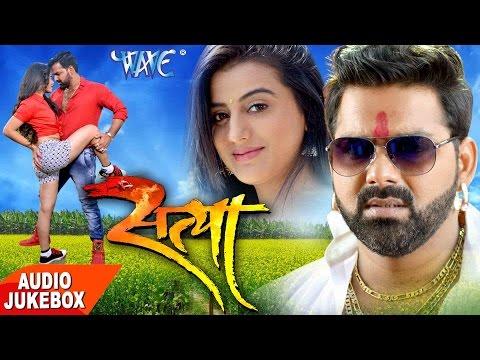 Xxx Mp4 सबसे हिट गीत 2017 Satya Pawan Singh Audio JukeBOX Superhit Film SATYA Bhojpuri Song 3gp Sex