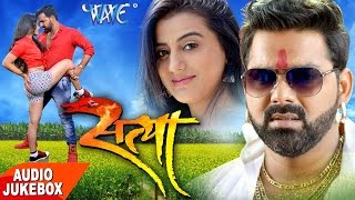 सबसे हिट गीत 2017 - Satya - Pawan Singh - Audio JukeBOX - Superhit Film (SATYA) - Bhojpuri Hot Song