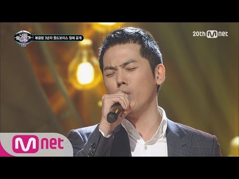 [ICanSeeYourVoice2] Original Singer of Spring Days OST, Kim Yong Jin 'Spring Days' EP.07 20151203