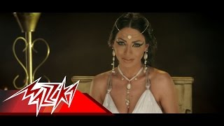 Nazarato - Dolly Shahine نظراته - دوللى شاهين