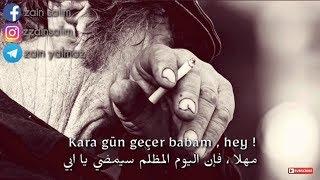 اغنية تركية حزينة _ فاتح | هذا الرجل أبي مترجمة للعربية Fatih _Bu adam benim Babam