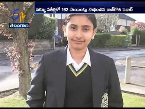 12-Year-Old Indian-Origin Girl Scores 162 in Mensa IQ test | Beats Einstein, Stephen Hawking