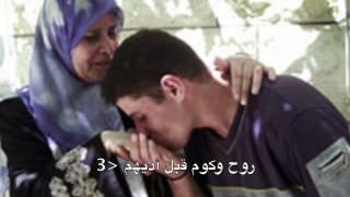 Mc Anhar Rsol Ansania الوالدين #الاب و #الام #امي_و_ابي