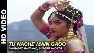 Tu Nache Main Gaoo - Parivaar | Anuradha Paudwal, Suresh Wadkar | Mithun Chakraborty