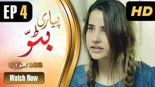 Drama  Piyari Bittu - Episode 4  Express Entertainment Dramas  Sania Saeed, Atiqa Odho uploaded on 19-01-2018 20507 views