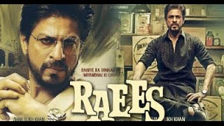 Raees Official Trailer 2015   FT Shahrukh Khan, Farhan Akhtar & Nawazuddin