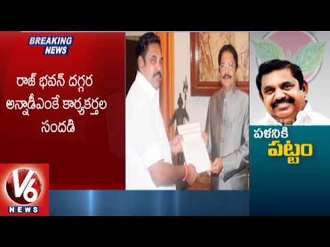 TN Politics | Palanisamy Appointed As CM Of Tamil Nadu | V6 News