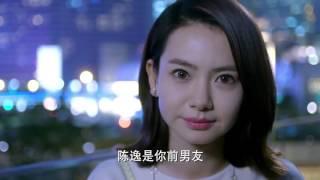 我是杜拉拉 Still LaLa Ep12 戚薇 王耀慶 【克頓官方1080p】