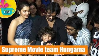 Supreme Movie team Hungama At Sandhya Theater - Chai Biscuit