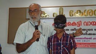 "Exposing ""Midbrain activation"" Scam: Dr.Narendra Nayak"