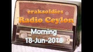 Radio Ceylon 18-06-2016~Saturday Morning~02 Purani Filmon Ka Sangeet