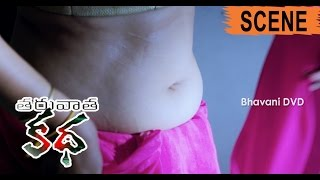 Latha Scared With Her Soul - Horror Scene - Tharuvata Katha Movie Scenes