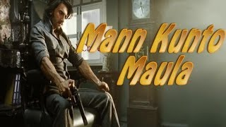 Mann kunto Maula With Lyrics - Gunday l Ranveer Singh