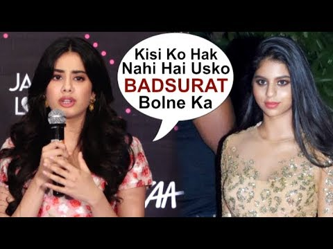 Xxx Mp4 Jhanvi Kapoor S ANGRY Reaction On Fans INSULTING Srk S Daughter Suhana Khan For Her Looks 3gp Sex