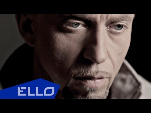 SERYOGA - Killing Me Softly (OST Гаджьо 2014)