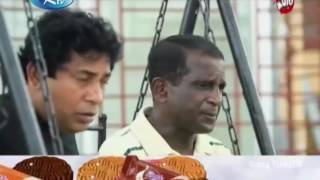 Bangla Eid Natok 2016 PERA 3 Part 1 By Mosharraf Karim   Eid Ul Adha Comedy Bangla Natok PERA 3