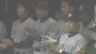 Japan AV Star Hoshino invited in an Baseball Match