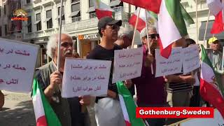 International activities of the Iranian Resistance to support the Protests and uprising in Iran