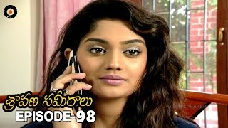 Episode 98 || Sravana Sameeralu Telugu Daily Serial