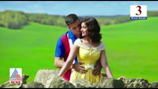 download song rustom movie mp3
