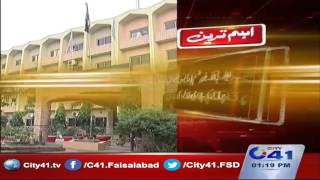 FBR has ordered 3 month ban on all kind holidays