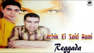 Achik Ft. Said Rami - Tanghayi Tabrayi - Official Video