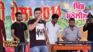 Dil chandighar walya ne laye hoye aa by sharan deol in live show at manolian baisakhi mela 2014