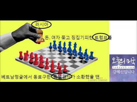 Xxx Mp4 오늘의 미국 3 16 18 USA 주한미군에 대한 미국인 생각 북한이 트럼프에 묵묵부답 이유 더 강경한 국가안보보좌관 특별검사 트럼프재단 소환장 3gp Sex