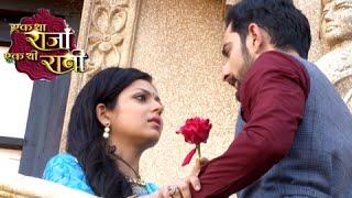 (Video) Rana Ji Proposes Gayatri On Valentines Day | Ek Tha Raja Ek Thi Raani | Zee TV