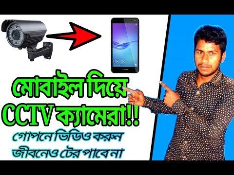 Xxx Mp4 Bangla Hot Videos Hidden Camera Android Apps 3gp Sex