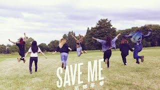 BTS (방탄소년단) – Save ME dance cover by RISIN' CREW from France