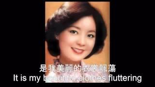 Rhythm of the Sea (海韻) - Teresa Teng (鄧麗君) with English Translation