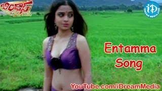Bindaas Full Video Songs - Entamma Song - Manchu Manoj, Sheena Shahabadi