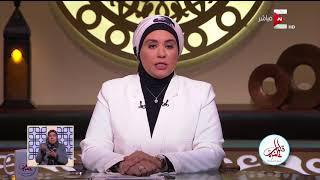 قلوب عامرة - د . نادية عمارة تنعي شهداء الوطن من الجيش المصري